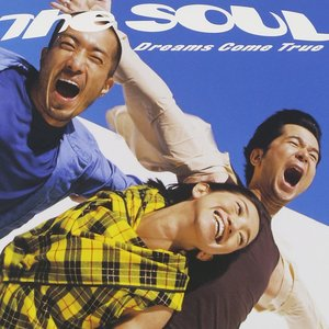 The Soul: Dreams Come True Greatest Hits (disc 1)