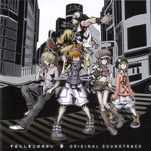 Subarashiki Kono Sekai Original Soundtrack