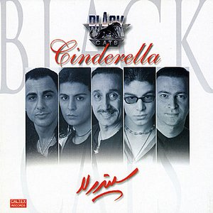 Cinderella - Persian Music