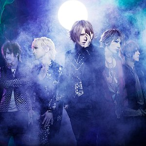 Avatar for Alice Nine