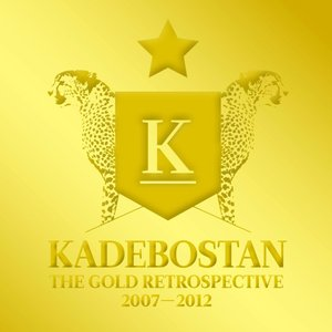 The Gold Retrospective 2007-2012