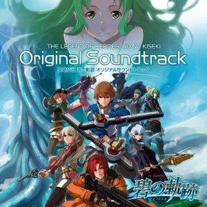 The Legend of Heroes Ao no Kiseki Original Soundtrack
