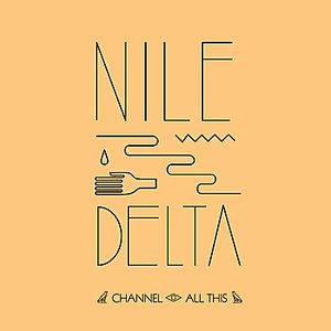 Channel / All This EP
