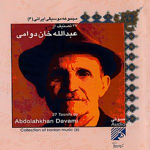 Collection of Iranian Music (6): 27 Tasnif from Abdollah Davami