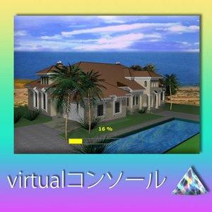 virtualコンソール