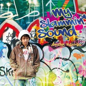 Avatar für DJ Amane