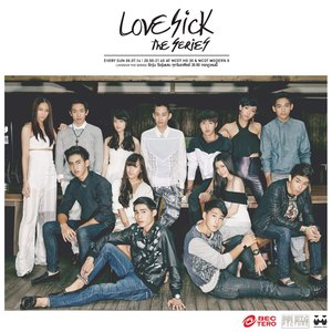 Avatar for Love Sick The Series