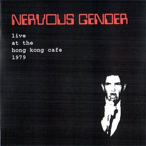 live at the hong kong cafe 1979