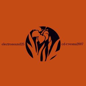 Аватар для CD-R