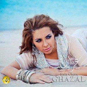 Hala Chera (Persian Music)