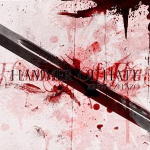 Krew i Żelazo