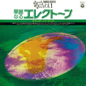 Special Sound Series Vol.1