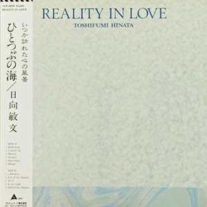REALITY IN LOVE
