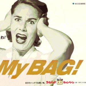 Oh My Bag!