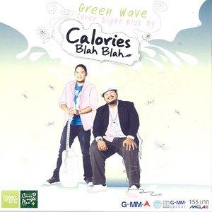Calories Blah Blah