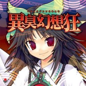 Avatar for O-Life Japan