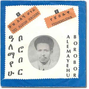 Avatar for Alemayehu Borobor