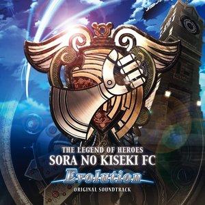 The Legend of Heroes: Sora No Kiseki FC Evolution Original Sound Track