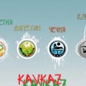 Аватар для Kavkaz