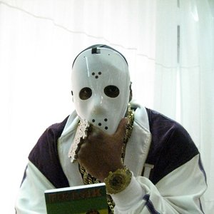 Avatar for Ghostface Killah