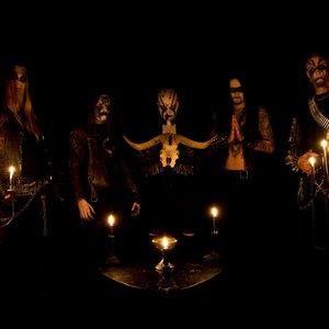 Аватар для Sacrificium Carmen