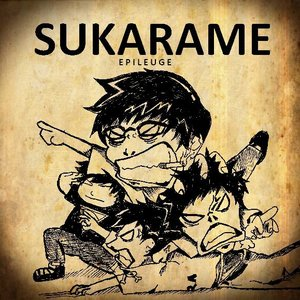 Avatar for SUKARAME