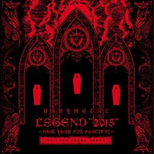 "LEGEND ""2015"" 〜新春キツネ祭り〜"