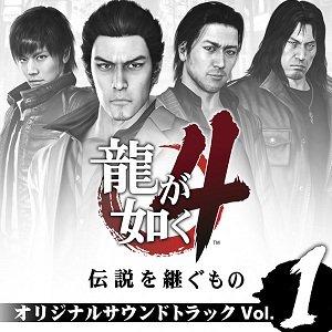 Ryu ga Gotoku 4 Densetsu wo Tsugumono Original Soundtrack Vol.1