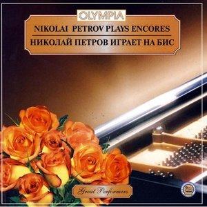 Nikolai Petrov Plays Encores
