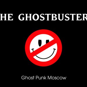Аватар для The Ghostbusters