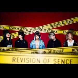 ReVision of Sence のアバター