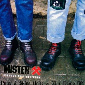 Punx & Skins Unite & Win (Demo EP)