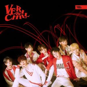 VERI-CHILL