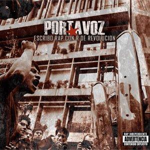 Escribo Rap con R de Revolución