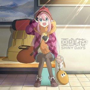 SHINY DAYS(TVアニメ「ゆるキャン△」OPテーマ)