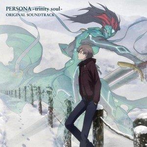 PERSONA -trinity soul- Original Soundtrack