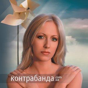 Контрабанда.com.ua