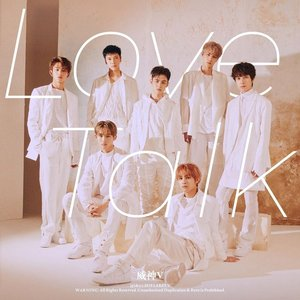 Love Talk (English Version) - Single