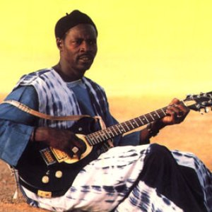 Avatar for Ali Farka Touré