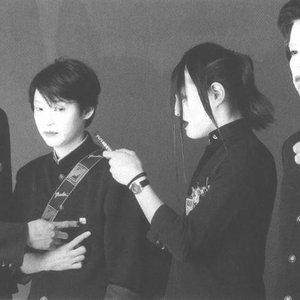 Image for 'グルグル映畫館'