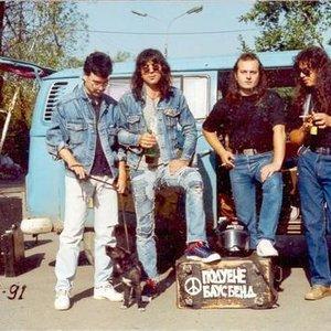 Avatar for Poduene Blues Band