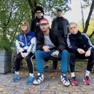 Avatar for DJ Blyatman & Russian Village Boys