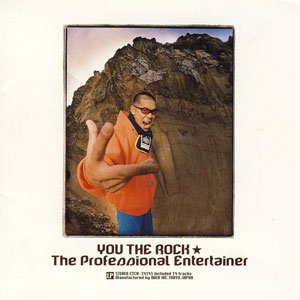 The Professional Entertainer