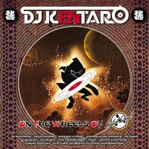 Solid Steel presents DJ Kentaro: 'On The Wheels of Steel'