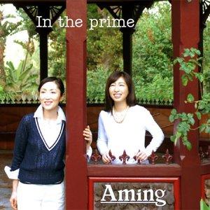 In The Prime