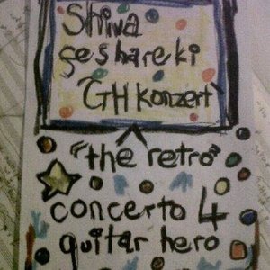 GH Konzert - the retro (LIVE)