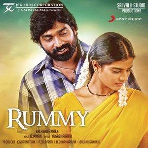 Rummy (Original Motion Picture Soundtrack)