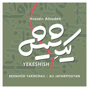 Yekeshish