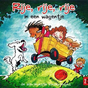 Avatar for Kinderkoor Enschedese Muziekschool