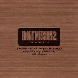 Front Mission 2 Original Soundtrack